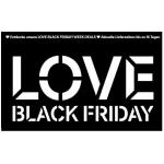 C&A Black Friday – täglich wechselnde Angebote & gratis Versand